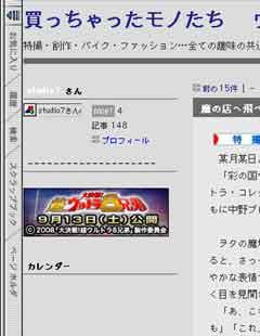 0806mac01.jpg