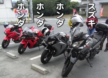 081007honda.jpg