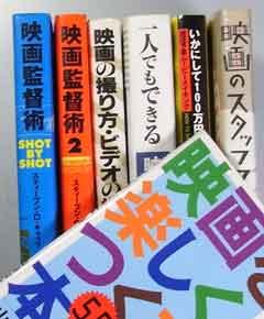 090120book.jpg