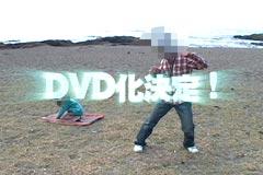090302yokoku.jpg